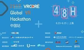Global VR Hackathon 中国站报名帖!