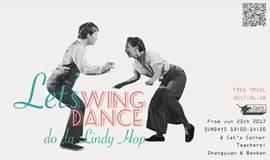 [周末班] 跟着爵士乐跳的复古社交摇摆舞|林迪初级 I|Lindy Hop Beginner Course Level1 @ Cat's Corner