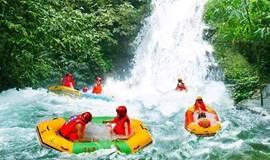 【极速漂流】6月25日 这一夏,华南独家首创竹林极速漂流已上线、快来嗨啊!