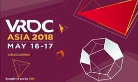 虚拟现实开发者大会亚洲站(VRDC Asia)正式启动及专家顾问团招募