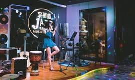 宝丽鑫音乐-流行演唱一对一私教课