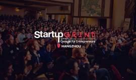 谷歌联合的Startup Grind杭州 - 对话前百度少帅、物灵科技创始人,东方网力副总裁顾嘉唯 :智能时代下的人机共生