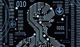 人工智能与芯片高峰论坛