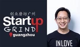 投资人怎么看未来食物 | Startup Grind 广州 6月专场:Joseph Zhou (Bits x Bites食品科技加速器投资合伙人)