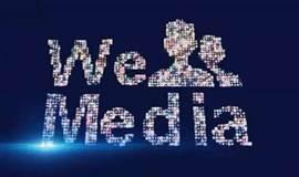 【新媒体沙龙】寻找新媒体的爆发点