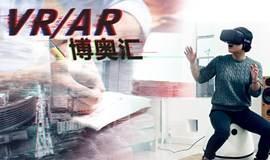 """""""VR/AR""""在企业培训当中的运用"""