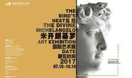 鸟巢 米开朗基罗国际艺术展