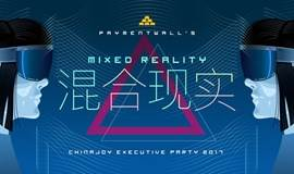 ChinaJoy 2017|Paymentwall's Mixed Reality Party