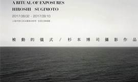 被动的仪式——杉本博司摄影作品 A Ritual of Exposures - Hiroshi Sugimoto