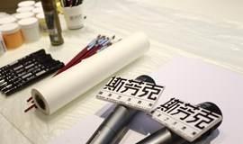 英美设计大师和你暑假有约!2017 Design Master广州站最后两场!