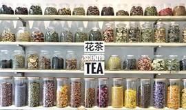 遇见「花无忌」一杯非茶之茶!
