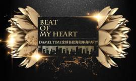 UniqueMe七夕活动|京城颜值最高的全球名校海归趴Every beat of my heart