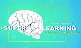 你连高效学习都不会,如何改变自己?