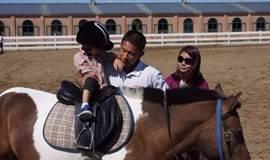 英式骑马(亲子)免费体验
