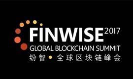 【icocoin持币人赠票】纷智·全球区块链峰会