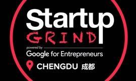 Startup Grind Chengdu #7 成都SG访谈第7期:  Alex Yang & Camillo Tellefsen