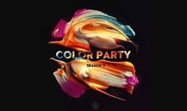 """7.14-7.15你的青春需要一点色彩-""""The Color Party"""""""