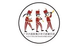 观摩招募|铜管器乐大师班