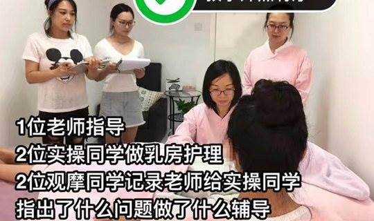 11.13~11.16招募客户老师,获得免费乳房护理和哺乳指导