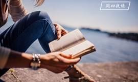 周四夜读 | 我们终此一生,就是要摆脱他人的期待,找到真正的自己