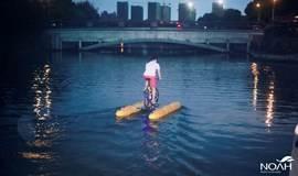 水上骑行夏日趴 Noah Summer Water Biking