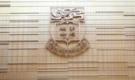 香港大学公开讲座 | 消费者态度与行为劝导策略