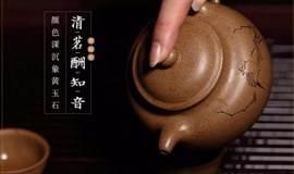 陶艺设计研修课程