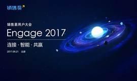 销售易用户大会 | Engage2017 | 连接 智能 共赢