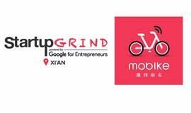 """让我们一起与风靡全球的摩拜单车谈""""共享经济"""""""