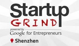 Startup Grind X Blackbox 深圳九月路演日:五位硅谷VC做评委、访谈硅谷Bullpen Capital合伙人Duncan Davidson