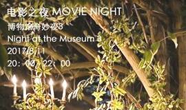LifeIcon电影之夜