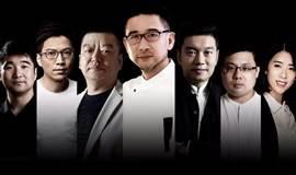 红餐创业论坛·杭州站