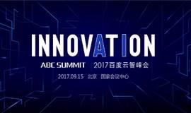 2017百度云智峰会:创新——2017 ABC SUMMIT