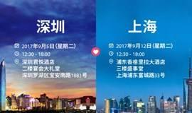 你好!Facebook九月要放个大招!——赶快领取FB官方中国优质合作伙伴Appcoach优先票