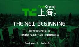 TechCrunch国际创新峰会 2017<上海站>