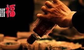 创始人-社交聊天红酒晚餐