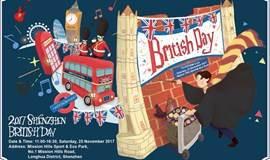 Shenzhen British Day 2017深圳英国日强势回归