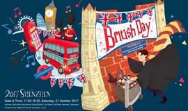 2017 Shenzhen British Day  2017 深圳英国日,与你玩转英伦风