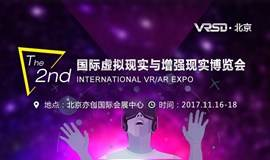 VRSD北京国际虚拟现实与增强现实博览会