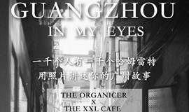 玩探探是找不到对象的 玩摄影可以| The OrgaNICER & XXL CAFE