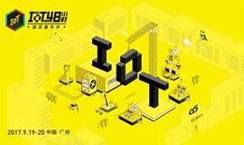 双创周系列活动|考拉先生之智慧店商+网易严选线下合作发布会-众创五号空间首届IoT创新嘉年华