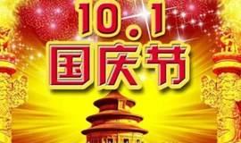 国庆5日油画技能开发秘籍