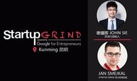 Startup Grind Kunming#1                 创业磨坊昆明访谈第1期