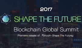 2017 SHAPE THE FUTURE Blockchain Global Summit & Premiere release of 『Bitcoin-Shape The Future』