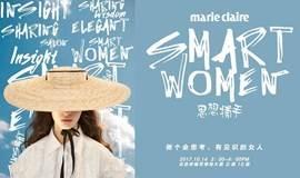 嘉人Smart Women思想捕手演讲沙龙