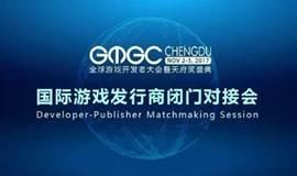 黑狮与GMGC战略合作,送出5个游戏发行商参展席位