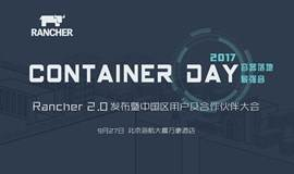 Container Day 2017