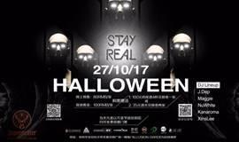 STAY REAL - 万圣节嘉年华 - 电子音乐爱好者聚会