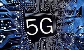 万物互联——5G的时代发展
