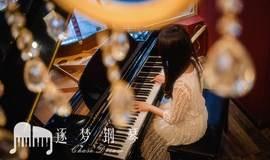 钢琴零基础体验,45 分钟学会弹奏《卡农》